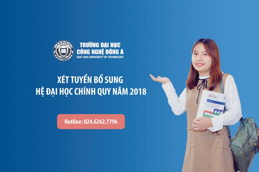 Trường Đại học Công nghệ Đông Á thông báo xét tuyển nguyện vọng bổ sung năm 2018